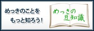 top_banner001
