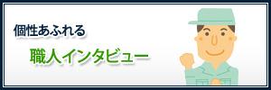 top_banner002