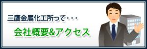 top_banner004